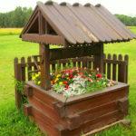 Монтаж большепролетных конструкций