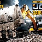 Стоимость бетона в Малоярославце
